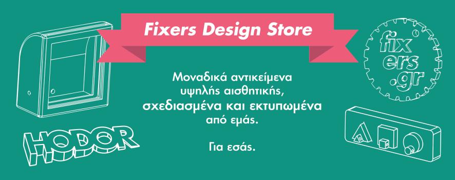 Fixers Design Storet